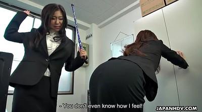 Japanese pantyhose, Japanese office, Japanese feet, Spank, Revenge, Pantyhose japanese